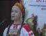 Фольклорный фестиваль «Рождественские встречи» (13.01.2018)