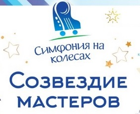 Продолжатся мастер-классы для одаренных детей у ведущих российских музыкантов-педагогов