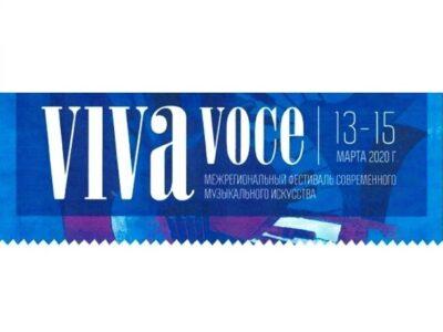 «VIVA VOCE» (2020)