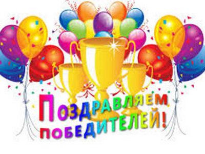 Поздравляем Образцовый хореографический коллектив «Акварель»!