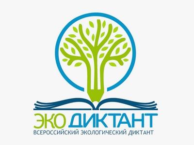 Кировчанам предлагают написать Экодиктант