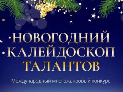 Новая победа танцевального ансамбля «Славница»