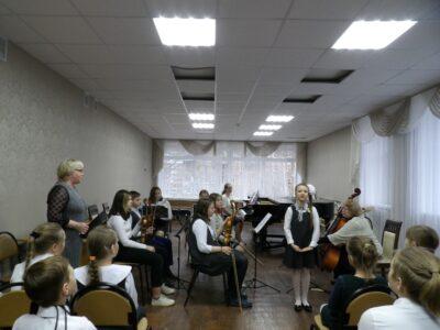 Концерт оркестрового отделения